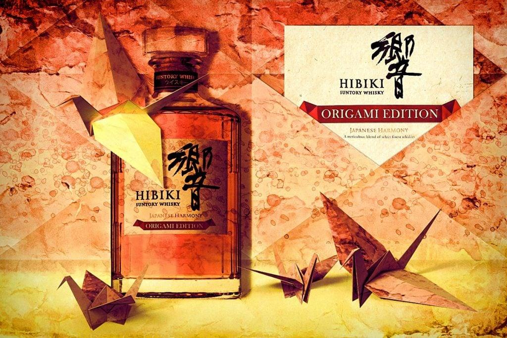 Hibiki Origami Edition whiskey