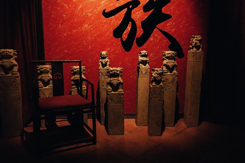Manchu hidden bar