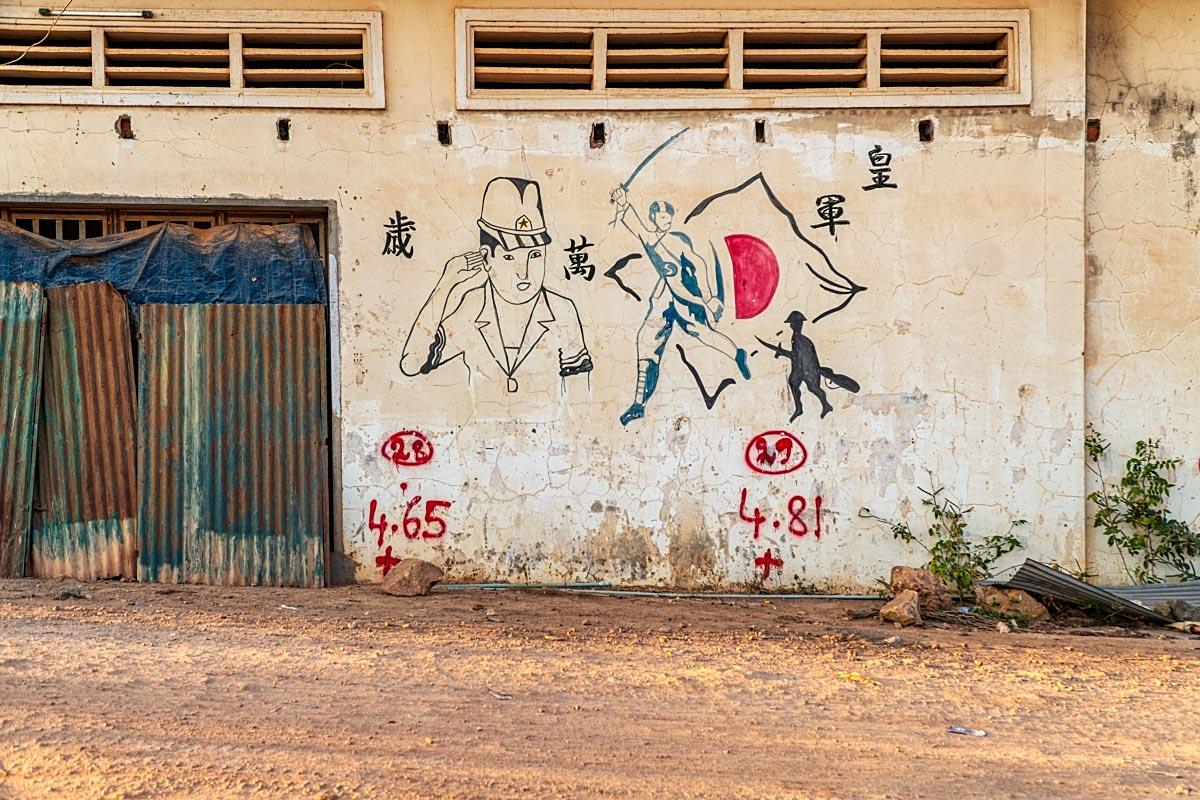 house in cambodia graffiti